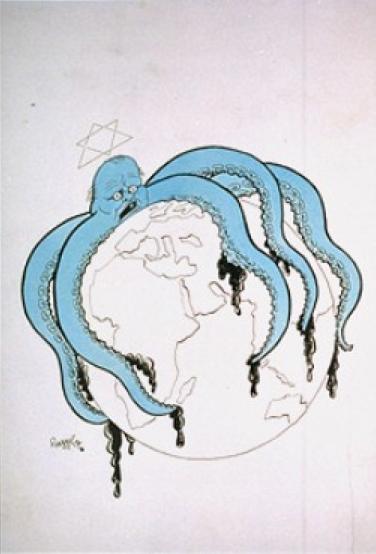 mossad octopus 2