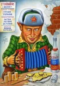 Little leprechaun Putin