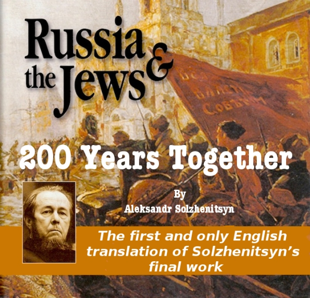 Solzhenitsyn200YearsTogether