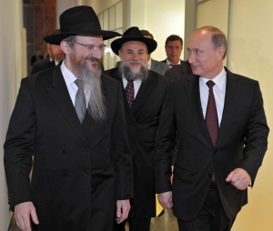Russian President Vladimir Putin visits the Jewish Museum and Tolerance Centre in Moscow