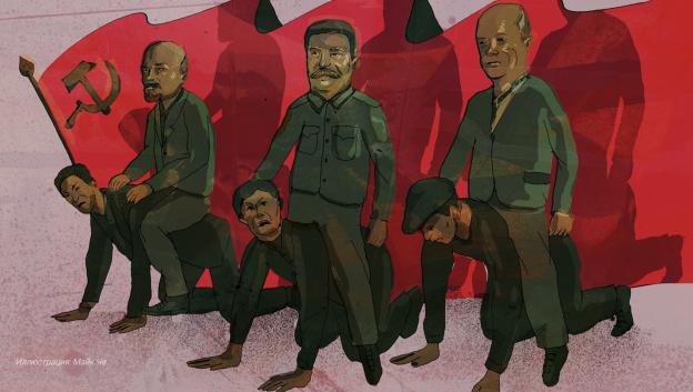 Stalins slaves