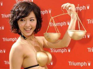 scales-of-justice-yoshikazu-tsuno-640x478